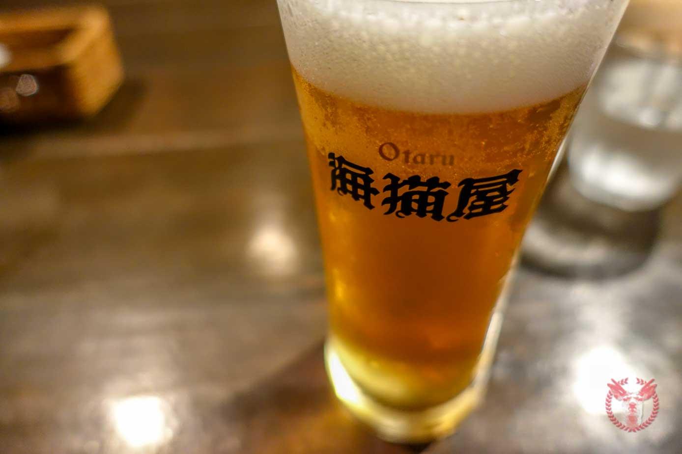 Uminekoya 2