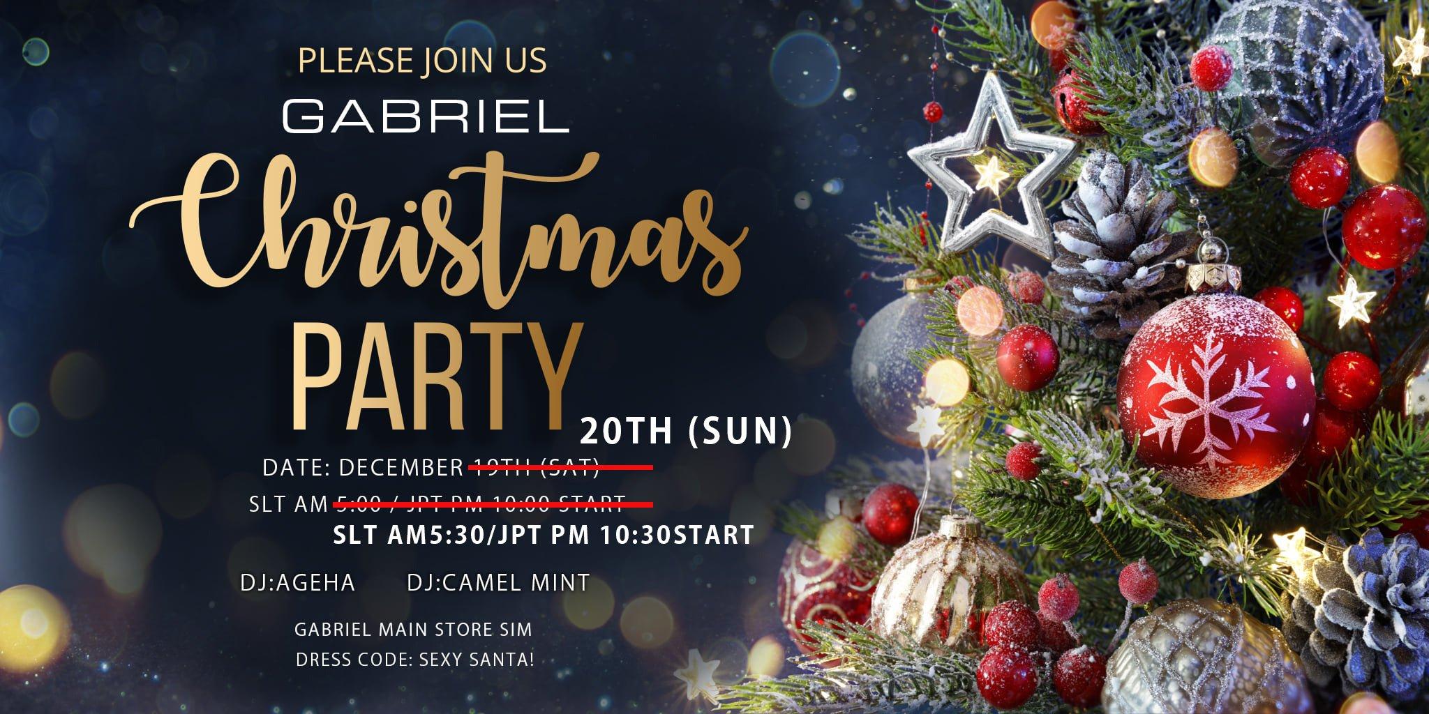 Christmas Party @ GABRIEL