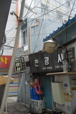 GHarhoff_Seoul-9 thumbnail