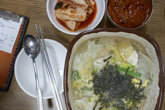 Korea, food, Manduguk