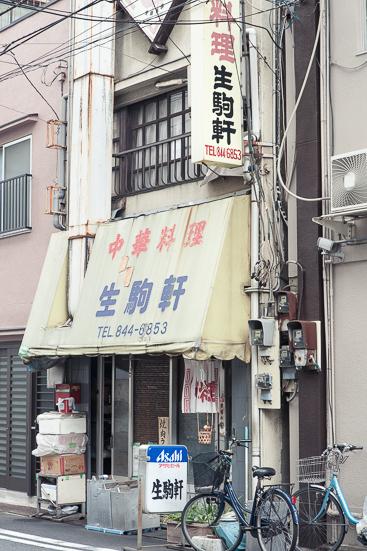 GHarhoff_Tokyo_151122-1