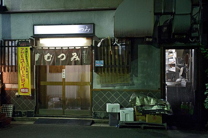 Japan, Tokyo, night