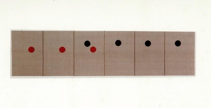 Gabriel Truan parcequejevoulaisetrepreciscommeunconstructiviste2 serigrafia sobre tela (6x) 30 x 20 cm 1991