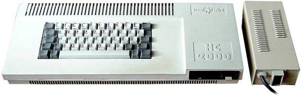 Calculatoarele de pe vremuri
