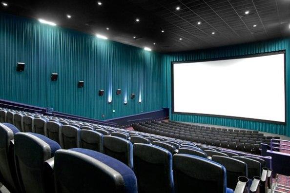 HD Movie Theater