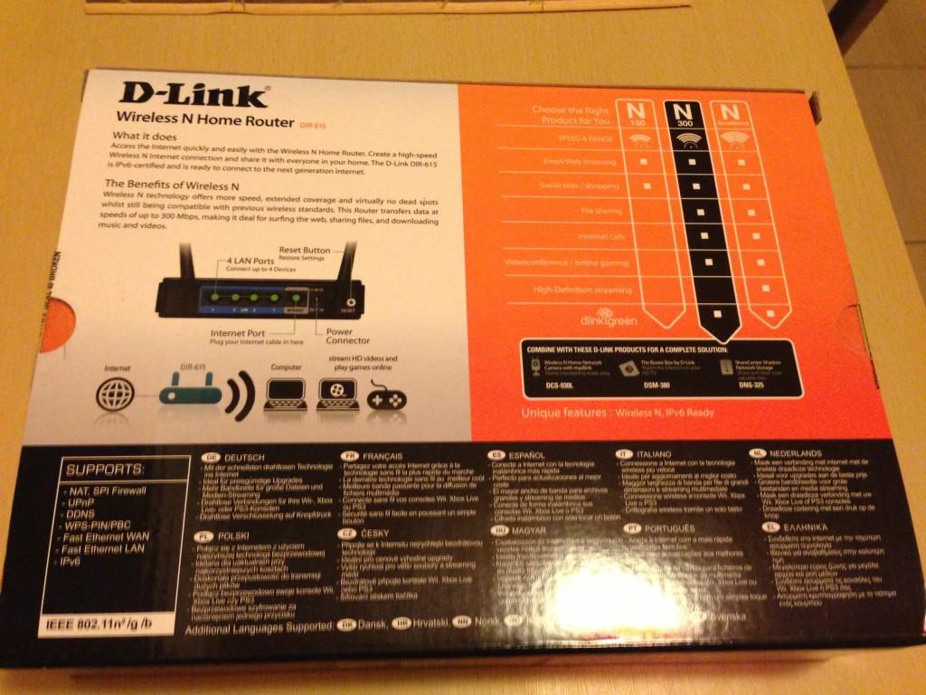 Spate cutie D-Link N300