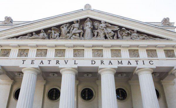 Teatrul Dramatic Galati