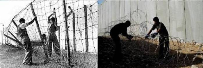 Germania 1940 vs Israel 2014 1