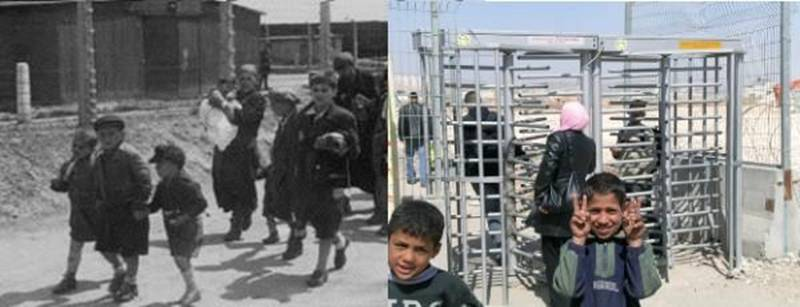 Germania 1940 vs Israel 2014 16