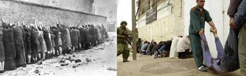 Germania 1940 vs Israel 2014 19