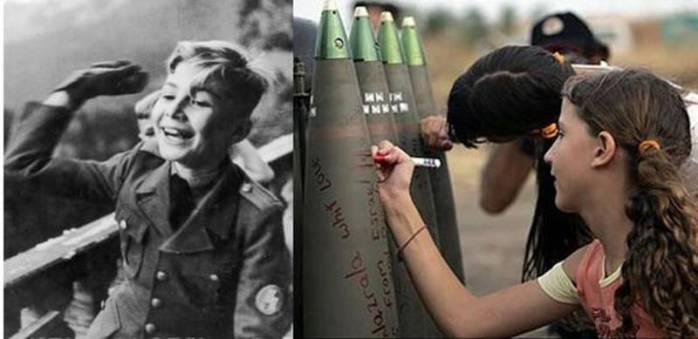 Germania 1940 vs Israel 2014 28