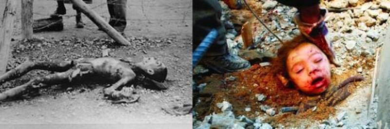 Germania 1940 vs Israel 2014 39