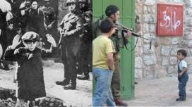 Germania 1940 vs Israel 2014 41