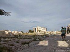 Atena 36