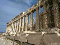 Atena 39