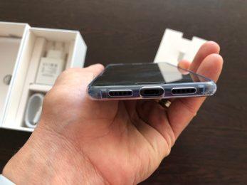 Huawei P20 Pro poza 11