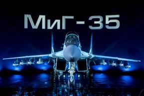Presentación del MiG-35 en MASK 2017 (foto: Rostec).