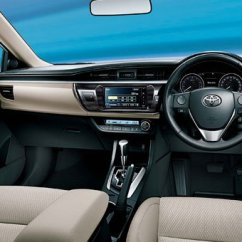 New Corolla Altis Launch Date Grande 2015 Interior | Www.pixshark.com - Images ...