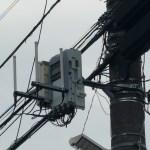上大岡駅近くにあるオムニ4本AXGPピコセル