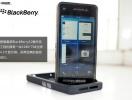 blackberry-10-ecran-fata