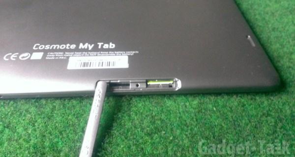 tableta-cosmote-my-tab-9-7-7