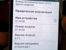 telefon-samsung-galaxy-s4-mini-gt-i91901-3