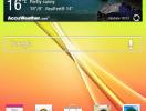Screenshot_2014-04-30-16-52-50