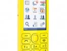 nokia-206-dual-sim-_yellow_465