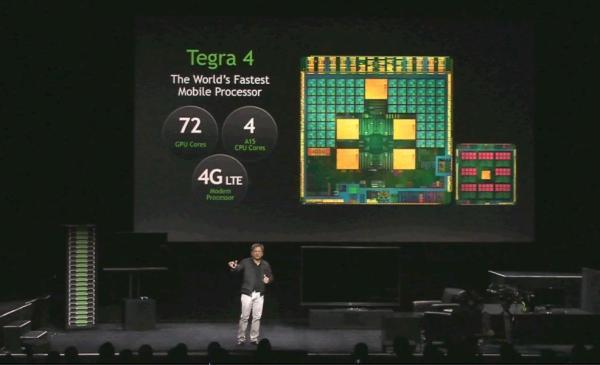 Lansare procesor Nvidia Tegra 4 ARM Cortex-A15