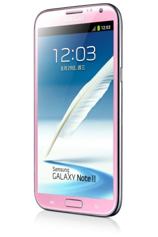 Pink GALAXY Note II GT-N7100 Side Left
