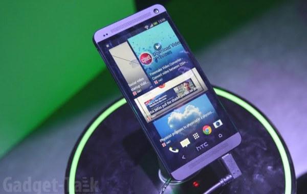telefon HTC One