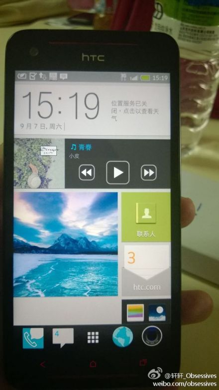 interfata HTC Sense 5.5