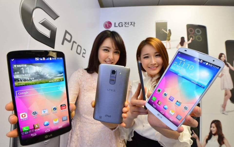 LG G Pro 2 anuntat