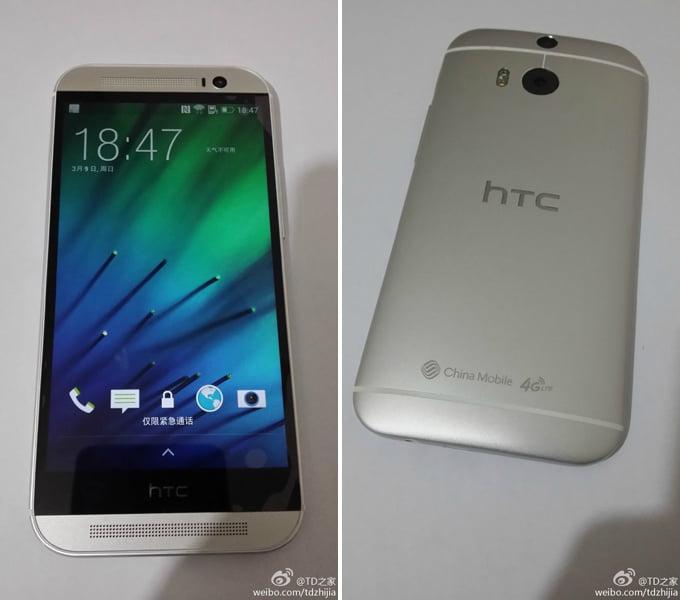 Interfata HTC Sense 6.0