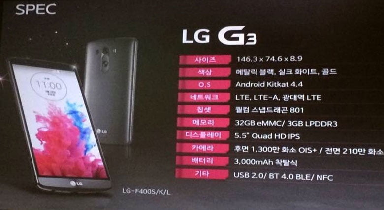 specificatii-lg-g3