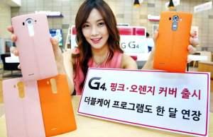 LG G4 Piele roz