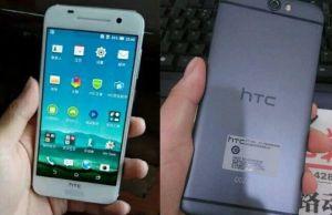 Noi fotografii cu viitorul HTC One A9