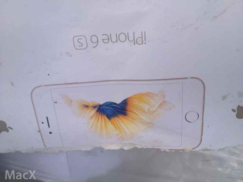 Cutia presupusului iPhone 6s