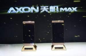 ZTE pregateste Axon Max