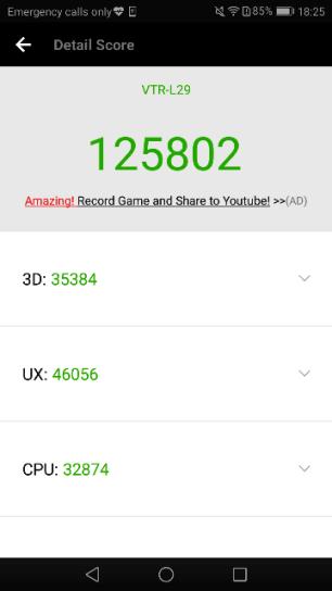 Screenshot_20170711-182525