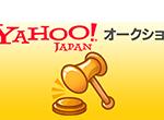 【話題】AKB48河西智美の手ブラ写真 幻のヤンマガ7号がヤフオクに大量出品される いそげ!!