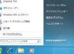 【企業】 Windows8、スタートメニュー復活か