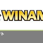 Microsoft が Winamp を AOL から買収か?