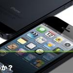 なぜappleはiPhoneを防水にしないのか(憤り)