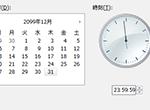 【絶対】PC の時計を 2099 年 12 月 31 日にしてはいけない【ダメ】