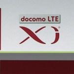【Xi】ドコモのLTEで実測133Mbpsキタ━━(゚∀゚)━━!! ドコモのiPhone5でも88Mbps