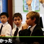 小学校のパソコン授業の思い出