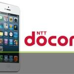 【速報】ドコモ副社長「(iPhoneを出す)態勢は整った。いつ出すかが問題」