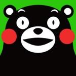 くまモン公式Twitter、「熊本が暑くなることまちがいなしだモン☆」を最後に停止