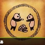 """""""食べ残しをシェアしよう"""" WWF(世界自然保護基金)がiPhoneアプリ「ZANPANDA」を公開"""
